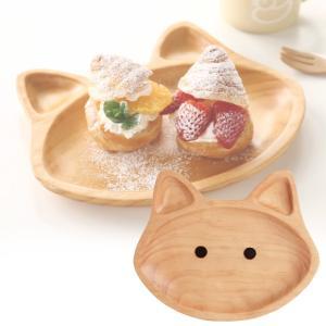 食器 プレート 子供用 ベビー用 木製 皿 ランチプレート プチママン トレイ キャット ネコ|atease