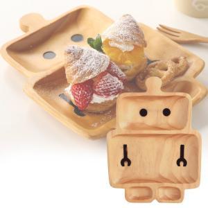 食器 プレート 子供用 ベビー用 木製 皿 ランチプレート プチママン トレイ ロボット|atease