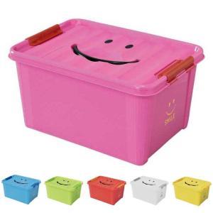 収納ケース 収納ボックス おもちゃ箱 スパイス スマイルボックス Mサイズ SFPT1520|atease