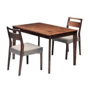 ダイニングテーブルセット ダイニング3点セット meets 110 テーブル110cm×1 チェア×2 2人用 ウォールナット無垢材 カバーリングタイプ|atease