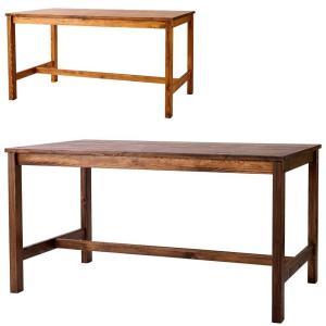 ダイニングテーブル SOME 135×80cm 長方形 パイン無垢材 シンプル カントリー 4人用|atease