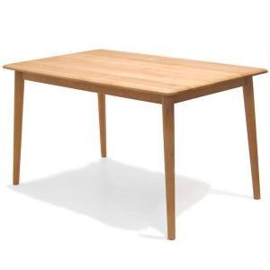 ダイニングテーブル 128 Terrace 128×80cm 長方形 アルダー無垢材 オイルフィニッシュ 4人用 atease