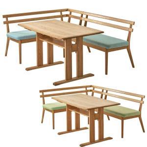 SORA LD コーナー3点セット(ベンチ+カウチ+テーブル) 【ナチュラル】 オーク無垢材・カバーリングタイプ|atease