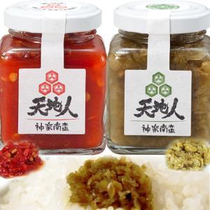 辛味調味料 神楽南蛮「天地人2セット」 ピリッと辛い夏野菜のタタキ(かぐらなんばん 新潟の辛味調味料)|atechigo