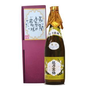 退職 定年祝いメッセージ 日本酒「越乃寒梅 白」720ml新潟の地酒 酒|atechigo