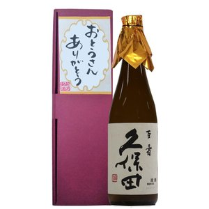 父の日 2020 プレゼント ギフト 父の日祝メッセージ 日本酒「久保田 百寿」720ml新潟の地酒 酒|atechigo