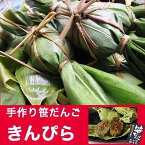新潟 笹団子 ごんぼっぱ使用きんぴら(10個)新潟のお土産の定番和菓子 草団子|atechigo