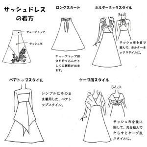 ベアトップサッシュドレス ハイビスカス ブラック パープル 2Wayスカートワンピース マキシスカート ハワイアンフラダンス|atelier-ayumi|06