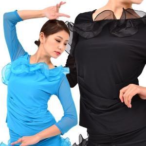 七分袖 オーガンジー フリルカットソー Wドレープ ブラック ブルー 送料無料クリックポスト ハワイアン ストレッチ ダンスTシャツ 7分袖T フラTシャツ|atelier-ayumi