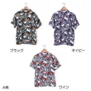 メンズアロハシャツレーヨン モンステラハイビスカス M/L/LLサイズ レーヨン100% ハワイアンフラワープリント 花柄|atelier-ayumi