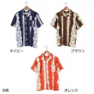 メンズアロハシャツレーヨン ヤシの葉モンステラ M/L/LLサイズ レーヨン100% ハワイアン|atelier-ayumi