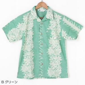 メンズアロハシャツコットン ヤシの葉モンステラ〈グリーン〉M/L/LLサイズ コットン100% ハワイアン|atelier-ayumi