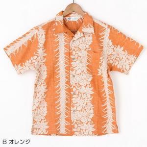 メンズアロハシャツコットン ヤシの葉モンステラ〈オレンジ〉Lサイズ コットン100% ハワイアン|atelier-ayumi