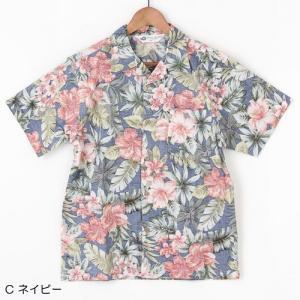 メンズ アロハ シャツ プルメリア ハイビスカス柄〈ネイビー〉LL コットン 100% ハワイアン  アロハシャツ 紺 綿|atelier-ayumi