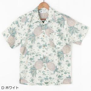 メンズ アロハ シャツ コットン パイナップルとヤシ柄〈オフホワイト〉M コットン 100% ハワイアン アロハシャツ|atelier-ayumi