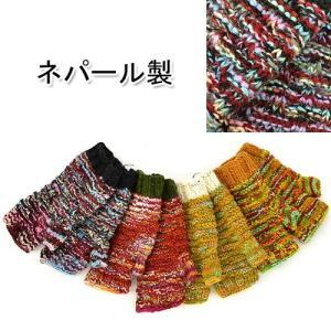 裏フリース♪ マルチカラー ニットグローブ アームウォーマー ネパール産 ウール100% アームカバー 手袋 エスニック雑貨 atelier-ayumi