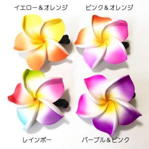 プルメリア へアークリップ グラデーション 同色2個組み ヘアーアクセサリー ハワイアンアクセ ヘアアクセ バレッタ フラダンスに|atelier-ayumi