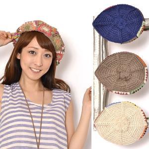 カラフル クロシェ ベレー帽〈 ネービー ベージュ 〉ネパール製 コットン 100% レディース帽子 送料無料 クリックポスト クロシェット ハンドメイド 手作り|atelier-ayumi
