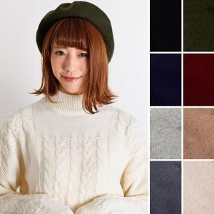 カラバリ豊富 スタンダード ベレー帽 アクリル ウール ニット帽 ニットキャップ レディース帽子 送料無料 メール便|atelier-ayumi