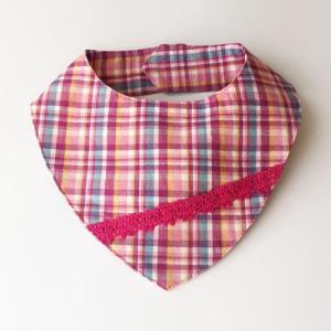 ベビースタイ Sサイズ マドラス チェック柄〈ピンク〉手作り よだれかけ ビブ ハンドメイド ナチュラル 送料無料 綿100%|atelier-ayumi