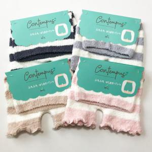 ふわふわ モール 腹巻 パンツ  2色 ボーダー 2枚組 送料無料 ボディーウォーマー 寒さ冷え対策 〈モコパン〉 もこもこ モコモコ 毛糸パンツ パステルカラー|atelier-ayumi