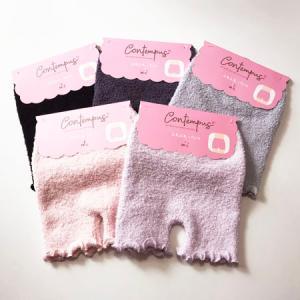 ふわふわ モール パンツ 無地 ブラック&各色 2枚組 ローライズ 送料無料 ボディーウォーマー 寒さ冷え対策 もこもこ モコモコ 毛糸パンツ パステルカラー|atelier-ayumi