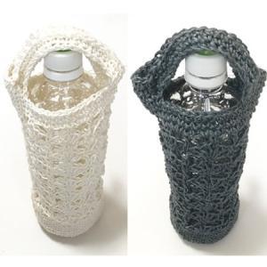 手編み ヘンプ ペットボトルカバー 送料無料 ペットボトルホルダー  ハンドメイド 遠足 行楽に ペットボトル入れ ケースカバー  パイナップルカラー|atelier-ayumi|04