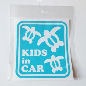 ハワイアンホヌのキッズインカーステッカー【KIDS in CAR】〈ブルー〉【クリックポスト対応可能】ハワイアン雑貨|atelier-ayumi