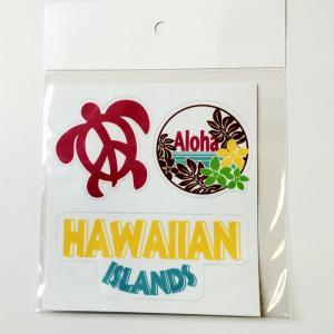 ALOHA!! アイランド 3カットステッカー アロハホヌ クリックポスト 対応可能 ハワイアン雑貨 南国 リゾート|atelier-ayumi