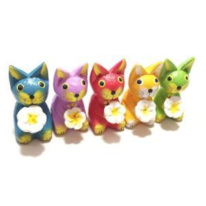 プルメリアを持った花持ちネコ5匹セット〈カラフル猫〉バリ木彫り アジアン雑貨 バリ雑貨 アニマル木彫り・置物|atelier-ayumi