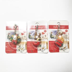 Holy Dogs コーギー/レトリーバー/ダックス ファスナーマスコット 3点 送料無料 ドッグ 犬 サンタブーツ プレゼント リース クリスマス雑貨 ストラップに atelier-ayumi