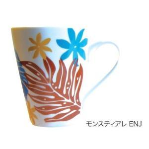 ハワイアン マグカップ モンステラ ティアレ〈エンジ〉 Aloha! Hawaiian ハワイアン雑貨 キッチン雑貨|atelier-ayumi