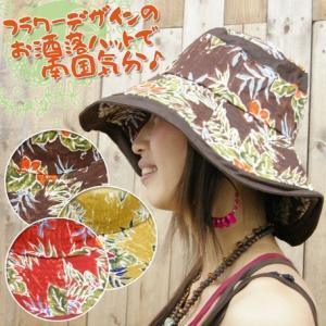 南国気分♪ハワイアンフラワーハット〈ブラウン、レッド、マスタード〉エスニックファッション ナチュラルリゾート アジアン雑貨 エスニックハット 女優帽|atelier-ayumi
