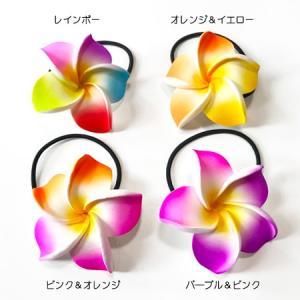 プルメリア へアーゴム グラデーション 同色2個組み ヘアーアクセサリー ハワイアンアクセ クリックポスト 対応可能 ヘアゴム ヘアーゴム ヘアアクセ|atelier-ayumi