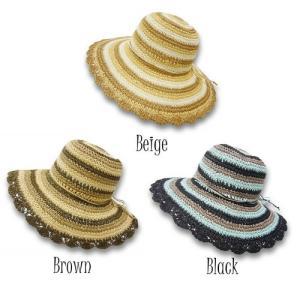 3カラー 手編み クロシェ ボーダー ハット ベージュ 送料無料 ナチュラル 帽子 紫外線対策 女優帽 ツバ広 ペーパーハット 麦わら帽子 3色 ボーダー|atelier-ayumi