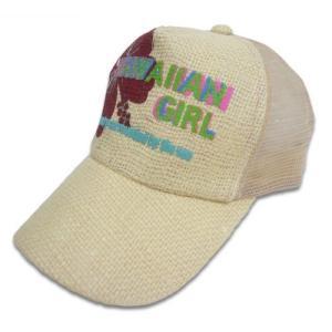 ハワイアン キャップ HAWAIIAN GIRL ジュート キャップ〈オフ(薄ベージュ)〉57.5cm ハワイアン雑貨〈レディース帽子〉送料無料|atelier-ayumi