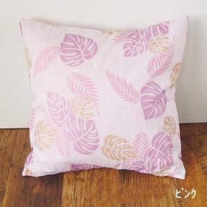 ハワイアン デザイン クッションカバー モンステラ柄 〈 ピンク 〉 45cm × 45cm  送料無料|atelier-ayumi