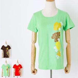 半袖 フラ Tシャツ モンステラ&プルメリア柄〈アカ ブラウン ライムグリーン〉M L コットン 100% 送料無料 ハワイアン フラダンス カットソー レッド|atelier-ayumi