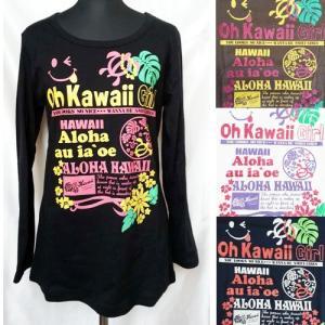 長袖 フラTシャツ ハワイアン ロング スリーブ Tシャツ〈モカブラウン〉2L LL ハワイアンTシャツ atelier-ayumi