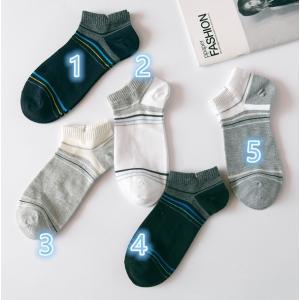 紳士スニーカーソックス ライン ボーダー メンズソックス 靴下 ビジネスソックス メール便 対応可能 ショートソックス フットカバー 条件付き 送料無料|atelier-ayumi