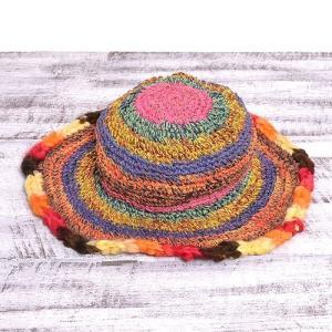カラフルつば☆レインボー カラー ヘンプハット 〈ブラウン〉ネパール製 ハワイアン リゾート 送料無料 クリックポスト 女優帽|atelier-ayumi