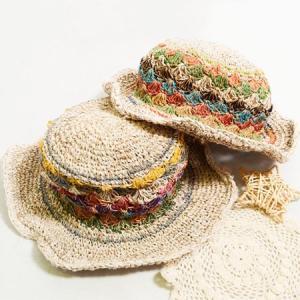 ワイヤー入り カラフル編み ヘンプハット 〈ベージュ〉自然素材帽子 ネパール製 送料無料 メール便 女優帽 エスニックハット ハット クロシェ編み atelier-ayumi