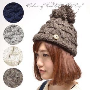 裏フリース/ランダムブロック編みポンポン付きニット帽 送料無料 ウール100%ネパール製ニットキャップ レディース帽子 【クリックポスト対応可能】|atelier-ayumi