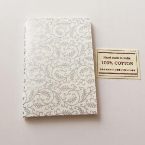 インド製 ノートメモ〈シルバー〉2冊セット ステーショナリー文房具 送料無料 クリックポスト リサイクル コットン100% エコ素材 ナチュラル お土産に|atelier-ayumi