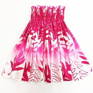 パウスカート 4本ゴム 67cm 72cm ラウアエファーン グラデーション ピンク&ホワイト フラダンス衣装 ハワイアン 送料無料 日本製|atelier-ayumi