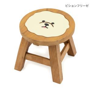 ラウンド ウッド スツール ビションフリーゼ アカシア 製 スツール 椅子 花台 ナチュラル 雑貨 インテリア イス 木製 atelier-ayumi