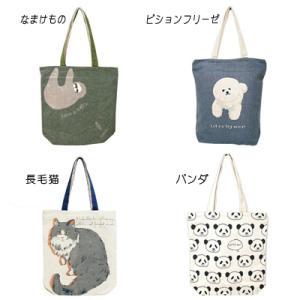 パグ犬 ミニ トート バッグ〈オフホワイト〉 クリックポスト 送料無料 綿100% インド製 帆布 わんこグッズ フレンチ ブルドック atelier-ayumi