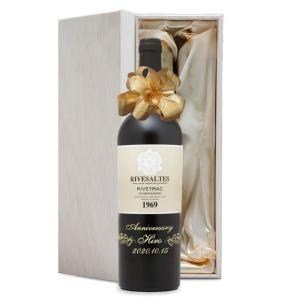 1969年ワイン(赤)リヴザルト リヴェイラック750ml《木箱入り》- 名入れ彫刻 スワロフスキー...