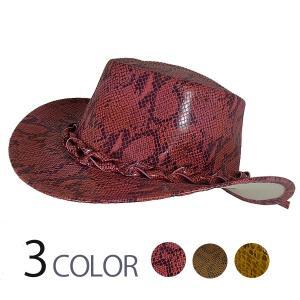 帽子 ウエスタンハット フェイクレザー スネークタイプ|atelier-doraneko