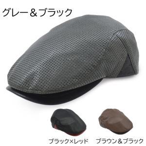 帽子 ハンチング エゾ鹿革のメッシュハンチング 手作り日本製 どら猫オリジナル|atelier-doraneko